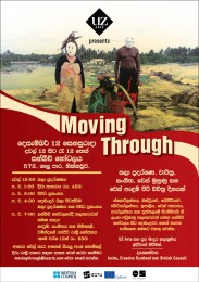Moving-Through-Online-Sinhala